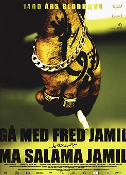 galleri5-gaa-med-fred-jamil